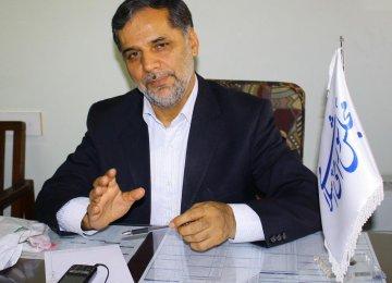Israel Seeking to Derail P5+1 Talks