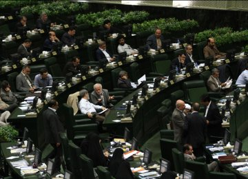 Plan to Increase Nr. of MPs