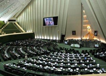 MPs Draft Bill on JCPOA Enforcement