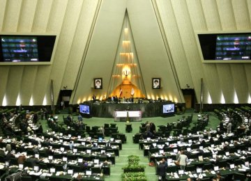 General Outlines of Bill  on Nuclear Deal Approved