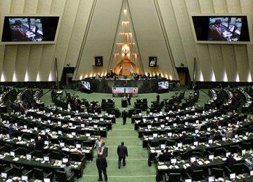 MPs Criticize Anti-Deal Protests