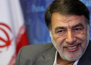 Report on JCPOA