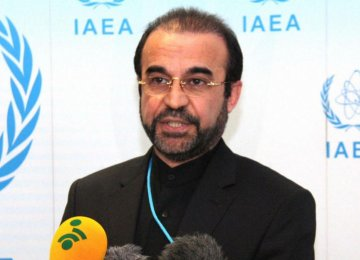 IAEA Should Focus on Roadmap Agreement