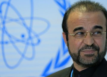 Site Access Offered to Disprove IAEA Claims