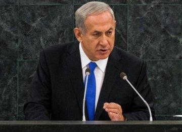 Response to Netanyahu's Anti-Iran Remarks