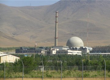MPs to Visit Nuclear Sites