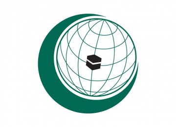 Delegation to Attend OIC Meeting