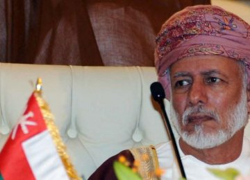 Oman Ready for Mediation