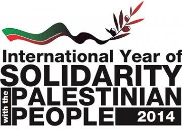 Palestine Crisis Rooted in Israeli Occupation