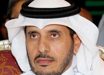 Qatari PM Invited
