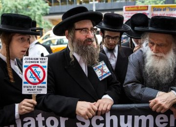 US Rabbis Voice Support for Accord
