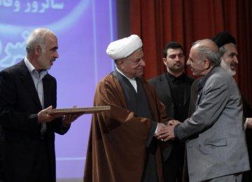 Rafsanjani Calls for Vigilance, Harmony
