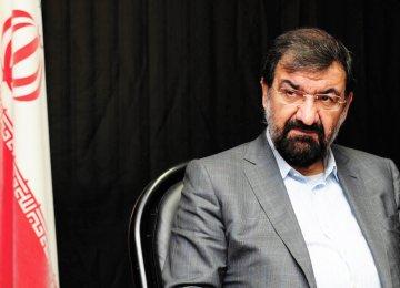 Majlis Scrutiny Will Underpin JCPOA