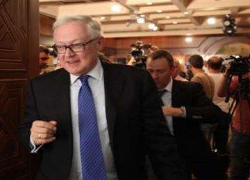 Progress in Vienna Talks on Sanctions Relief