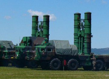 S-300 Delivery Contract Close