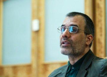 Strike on Yemen Clinic Denounced