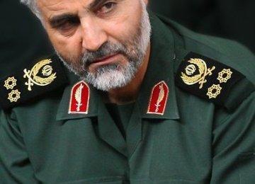 General Soleimani in Good Health