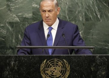 JCPOA Blocks Netanyahu's Diversionary Tactics