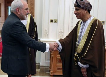 FM Meets Omani Official