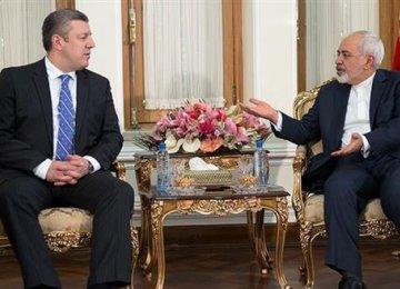 Georgia Relations