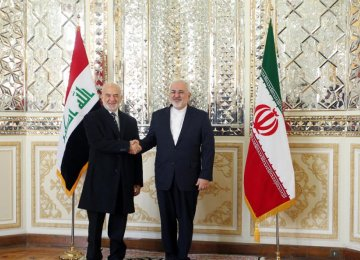 Iran Eager to Defuse  Regional Tensions