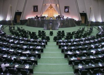 FM to Majlis