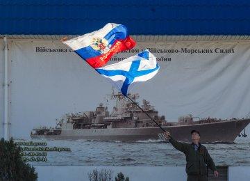 State of Emergency in Crimea