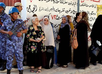 Egypt Parliament Elections Dogged by Apathy