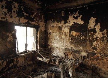 UN Releases Damning Kunduz Report