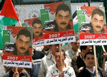 Lebanese Qantar Martyred in Israeli Raid