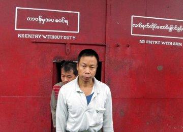 Myanmar Releases Political Prisoners