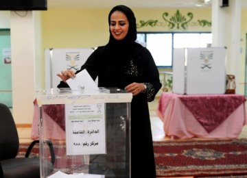 1st Saudi Woman Councilor Elected