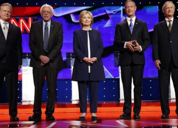 US Democratic Candidates Spar on Gun Control