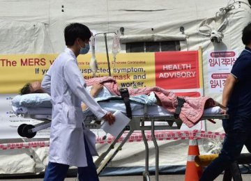 4th MERS Victim  in S. Korea