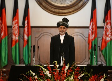 Former WB Official is New Afghan Leader