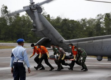 AirAsia Fuselage Detected, 37 Bodies Recovered