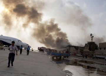 Airport Attack in Pakistan