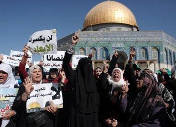 Israeli Troops Clash With Palestinians at Al-Aqsa