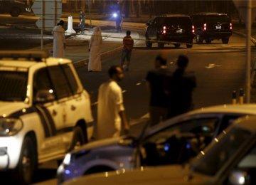 Deadly Blast in Bahrain