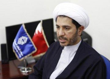 Bahrain Opposition Leader sentenced