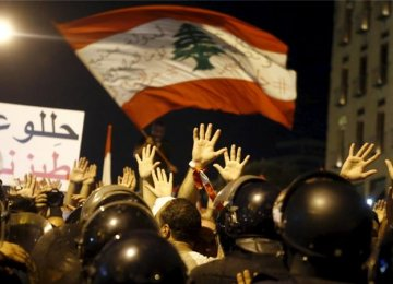 Beirut Protesters Return to Streets