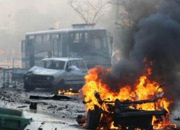 Bombings Kill 11 in Cameroon
