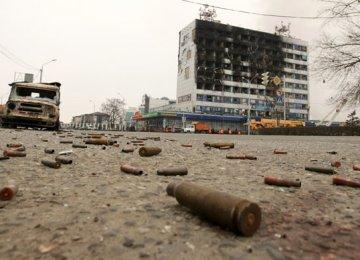 19 Dead in Chechnya Attack