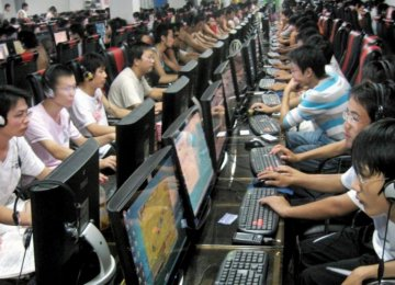 Online Crackdown  in China