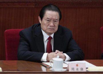 China Arrests ex-Security  Boss for Graft