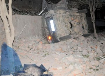 China Serial Blasts Suspect Killed