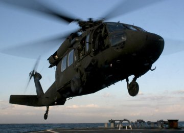 US Military Copter Crashes in Japan