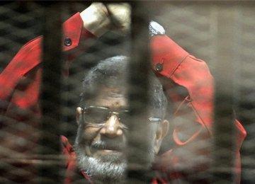 Morsi Trial Postponed