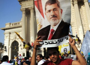 250 Morsi Supporters Sentenced to Life