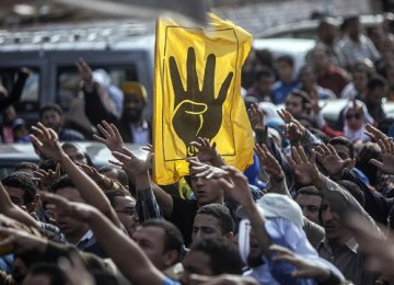 Egypt's MB Calls for Uprising After Killings